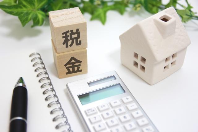 土地購入に伴う税金イメージ