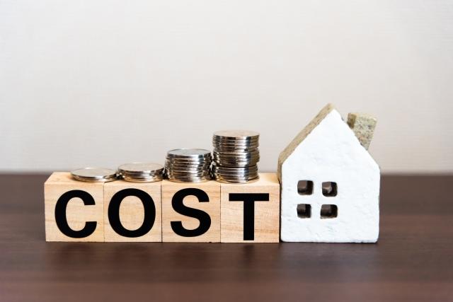 住宅コスト資金イメージ