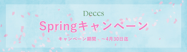 campaign-banner